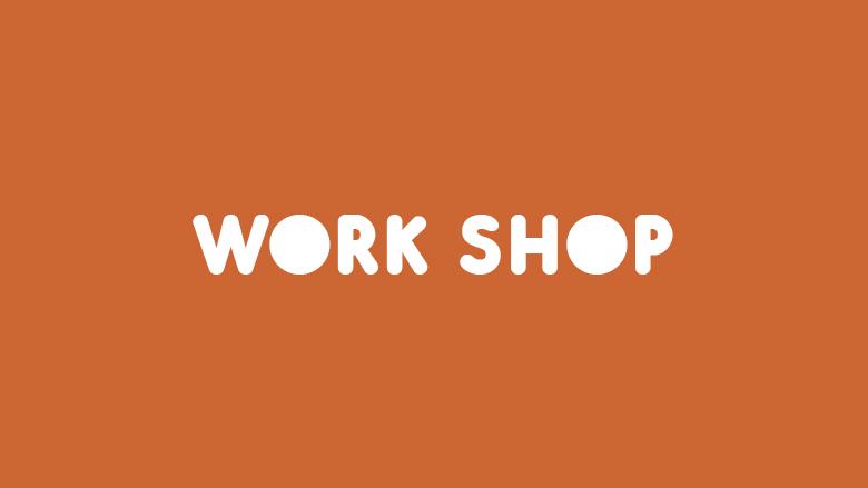 event_workshop